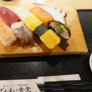 時々、奈良遊、岩船寺、浄瑠璃寺、当尾の里あたりを廻る−12、奈良回りで帰る、難波、ざんまい食堂でちょっと食う。