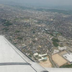 時々、福岡遊、ついでに大分、佐賀をかすめて−02、コロナ禍の中、飛行機に乗る。