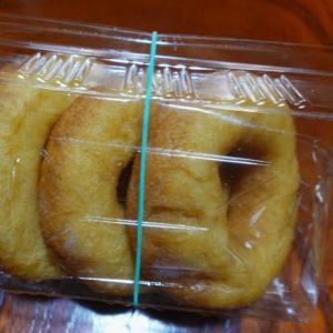 九度山暮らしのある日、手術後11ヶ月たった、或いはコロナ怖生活−42、お腹に優しい豆乳ドーナツ。