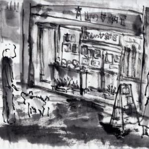 昔懐かしい、街角の甘納豆屋さん。「青山甘納豆」店。