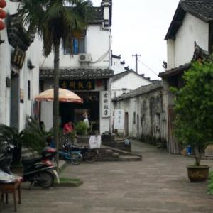 コロナ引き籠り。杭州絵画留学の日々が懐かしい。−41、諸葛八卦村、「古街飯店」で昼ごはん。