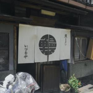 大阪、住吉、「いづもや」の鰻丼。