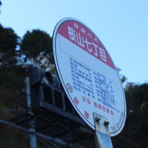 葉山女子旅きっぷ~葉山港湾食堂~