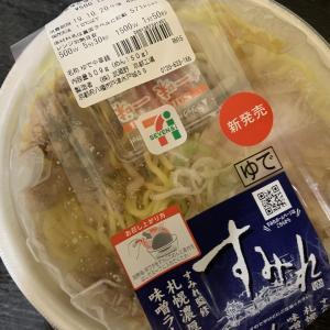 札幌濃厚味噌ラーメン すみれ@セブンイレブン リニューアル版