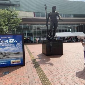 初夏の広島家族旅行 その八 大和ミュージアム