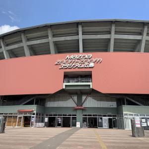 初夏の広島家族旅行 完結編 MAZDA Zoom-Zoom スタジアム広島 & お土産