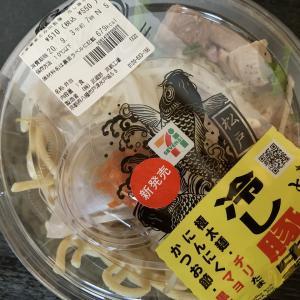 冷し豚中華 中華蕎麦とみ田@セブンイレブン