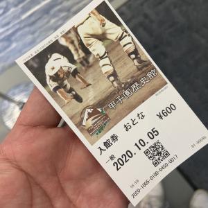 2年ぶりに甲子園歴史館へ