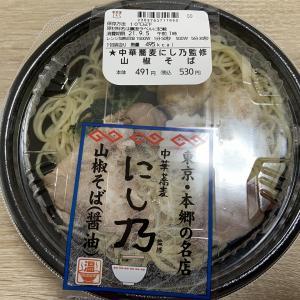 山椒そば(醬油) 中華蕎麦 にし乃@LAWSON