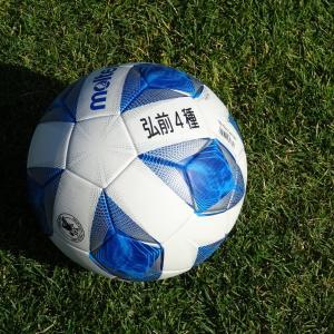 竹村杯第41回中弘南黒小学生サッカー大会2日目(20200621)