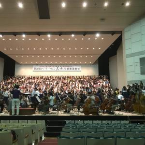 ベートーヴェン第九演奏会