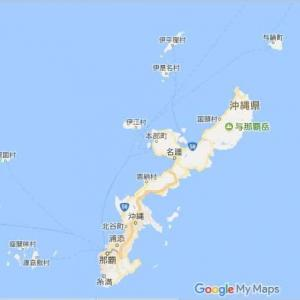 6/23は私の特別な日。沖縄慰霊の日