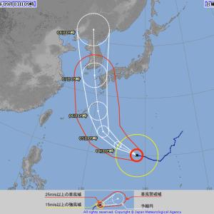 台風10号 警戒