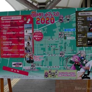 萌えサミットフェス2020