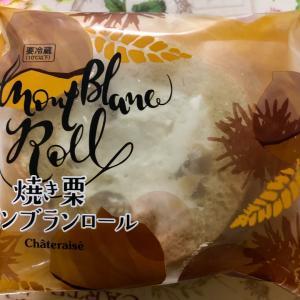【期間限定】シャトレーゼ 焼き栗モンブランロール