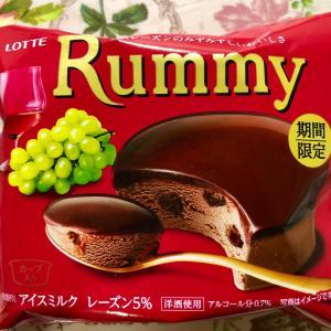 【期間限定】ロッテ ラミーチョコアイス