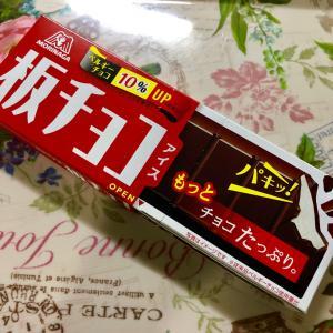 【新商品】森永製菓 板チョコアイス ベルギーチョコ10%UP