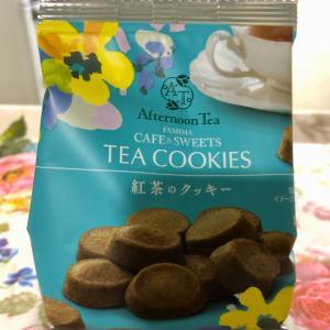ファミマ カフェ&スイーツ Afternoon Tea監修 紅茶のクッキー