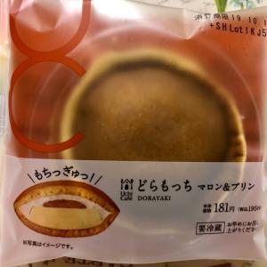 【新発売】ローソン ウチカフェ どらもっち マロン&プリン
