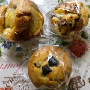cookie&muffin 8739 きのこベーコンマフィンと柿マフィン