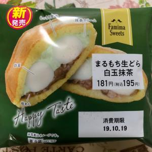 【新商品】ファミリーマート まるもち生どら白玉抹茶