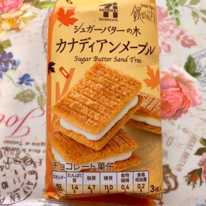 【新発売】セブンカフェ シュガーバターの木 カナディアンメープル