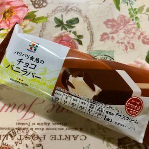 【新発売】セブンプレミアム パリパリ食感のチョコバニラバー