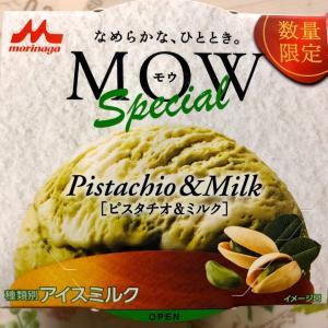 【数量限定】セブンイレブン MOW スペシャル ピスタチオ&ミルク