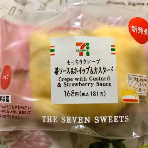 【新発売】セブンイレブン もっちりクレープ 苺ソース&ホイップ&カスタード