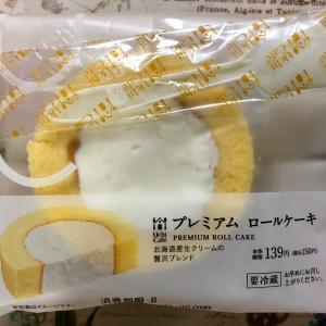 【新商品】ローソンUchi Café プレミアムロールケーキ