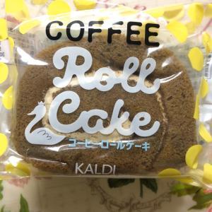 【数量限定】カルディオリジナル コーヒーロールケーキ