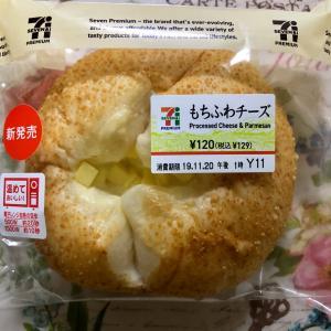【新発売】セブンイレブン もちふわチーズ