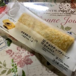 【新発売】ローソン チョコチップクレープ 生チョコ入り