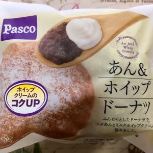 【リニューアル】Pasco あん&ホイップドーナツ