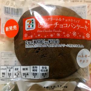 【新発売】セブンプレミアム ビターチョコパンケーキ