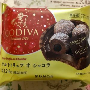 【新発売】Uchi Cafe' SWEETS×GODIVA タルトトリュフ オ ショコラ