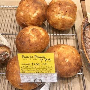 コム・シノワ パン・ド・ポム・ド・テールと サムソーとチェダーのチーズフランス