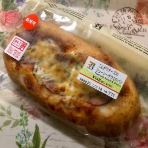 【新発売】セブンイレブン こんがりチーズのジューシーサラミのパン