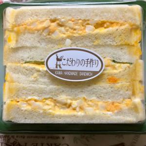 パン工房カワ たっぷりタマゴサンド