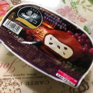 【数量限定】セブン先行販売 ロッテ 濃厚生チョコ ラムレーズン