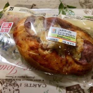 【リピ商品】セブンこんがりチーズのジューシーサラミのパン