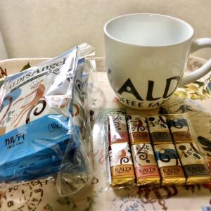 【数量限定】カルディオリジナル ドリップコーヒー&マグカップセット