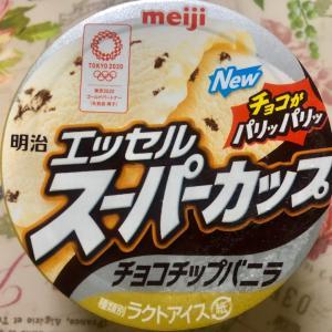 【新発売】明治エッセル スーパーカップ チョコチップバニラ