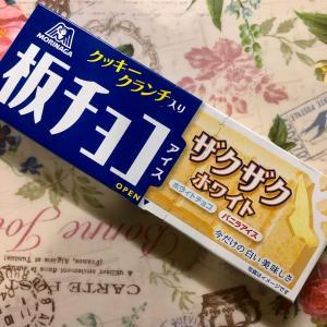 【コンビニ限定】森永製菓 板チョコアイス ザクザクホワイト
