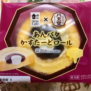 【新発売】ローソン Uchi Cafe' SWEETS×八天堂 あんバタかすたーどロール