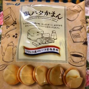 【カルディ購入品】お取寄せした 宝製菓 塩バタかまん