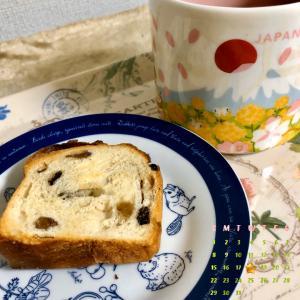 人気ベーカリー ミナトベーカリー ぶどうパン
