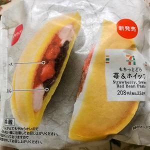 【新発売】セブンイレブン もちっとどら 苺&ホイップ