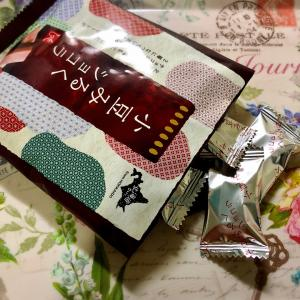 【リピ買い】カルディ もへじ 小豆みるくショコラ