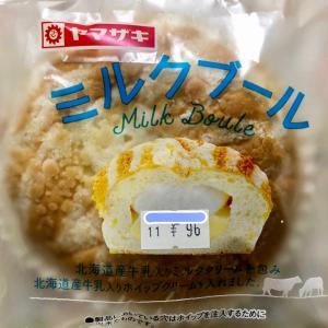 【新発売】ヤマザキ ミルクブール